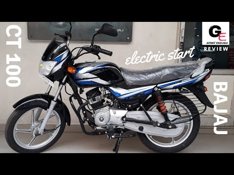 2018 Bajaj CT 100 Electric Start   most detailed review   price   mileage   features !!!