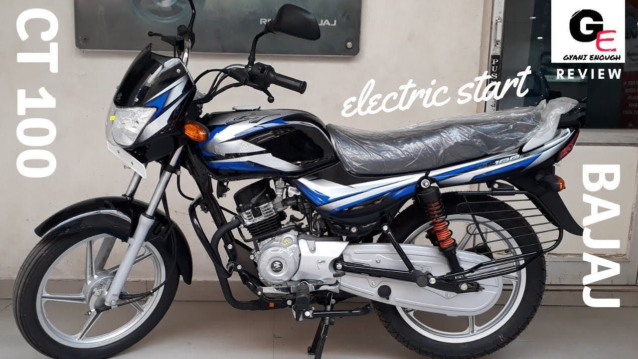 2018 Bajaj CT 100 Electric Start | most detailed review | price | mileage |  features !!!