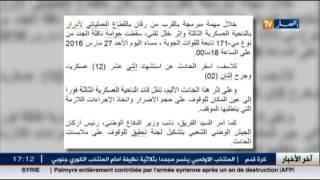 وزارة الدفاع: إستشهاد 12 عسكريا و جرح  إثنين في سقوط حوامة نقل جند قرب رقان