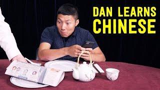 Dan Học Tiếng Hoa Như Thế Nào   Đằng Sau Vạn Lý Trường Thành