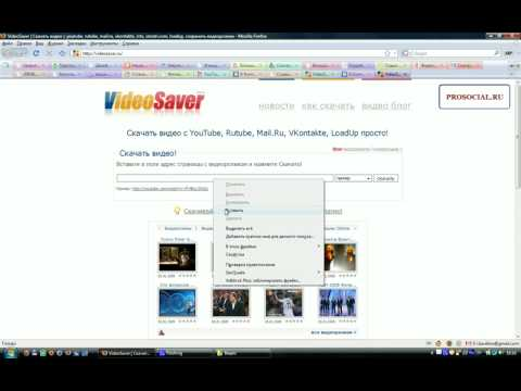 Свингеры смотреть порно видео онлайн, бесплатные ролики