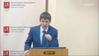 1357 школа ЮВАО рейтинг 27 (38) Ситников МЮ зам директора 88% аттестация на 3г ДОгМ 06.11.2018