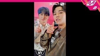 [Selfie MV] SF9(에스에프나인) - 예뻐지지 마(Enough) | @KCON2019JAPAN