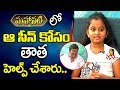Rajendra prasad garu helped me in that scene says child savitri nag ashwin vanitha tv mp3