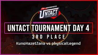 레벨업 X 던전앤파이터 : Untact Tournament Day4 1부