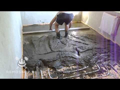 видео: Стяжка теплого водяного пола своими руками
