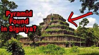 Secret Pyramids Discovered in Sigiriya,  Sri Lanka?
