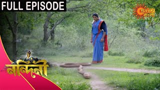 Nandini - Episode 290 | 05 Sept 2020 | Sun Bangla TV Serial | Bengali Serial