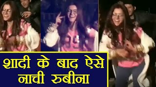Rubina Dilaik's crazy DANCE moves after wedding; Watch Video । FilmiBeat