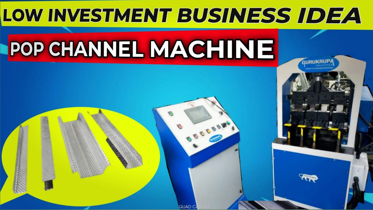Metal Bending Machine >> Roll Forming Machine Manufacturers - YouTube