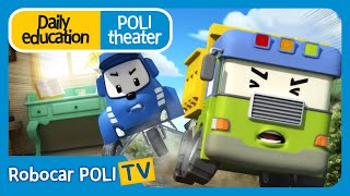 Daily education | Poli theater | A precious gift to someone!