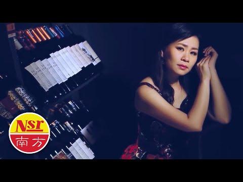 黄晓凤Angeline Wong - 【拥抱你离去】