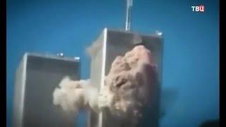 Теракт 11 сентября, вопросов всё больше