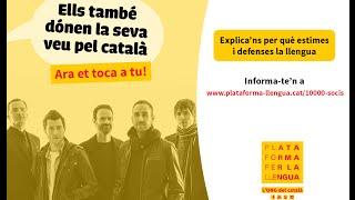 Blaumut dóna la seva veu pel català!