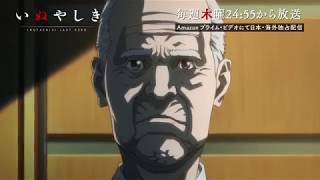 Inuyashiki Last Hero_ NGƯỜI HÙNG CUỐI CÙNG