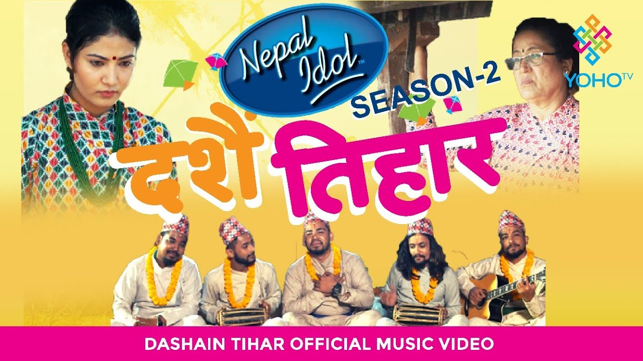 DASHAIN TIHAR SONG 2075 | Karan Joshi, Sabin Subedi, Sanjay Sob, Ravi Sharma, Biswas Uprety | YOHOTV