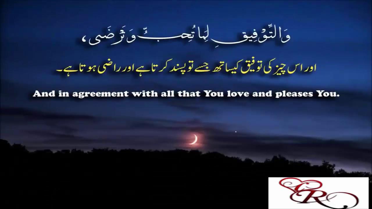 Roselle beauty palour - qurani duain urdu, qurani masnoon