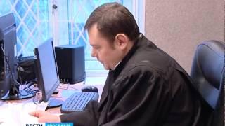 Ленинский районный суд заключил Погосяна под стражу