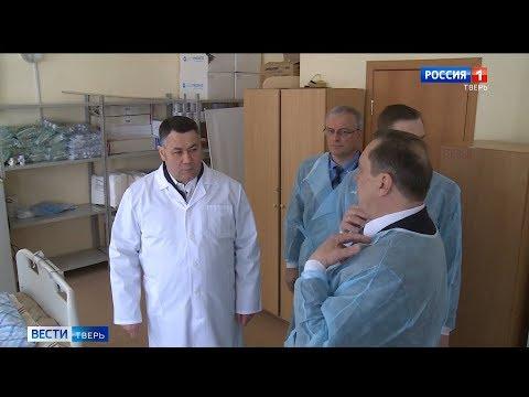 В Твери прошло совещание по предупреждению завоза и распространения коронавируса в регионе