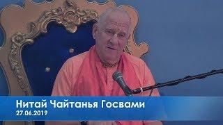 Шримад Бхагаватам 10.1.58 - Нитай Чайтанья Госвами