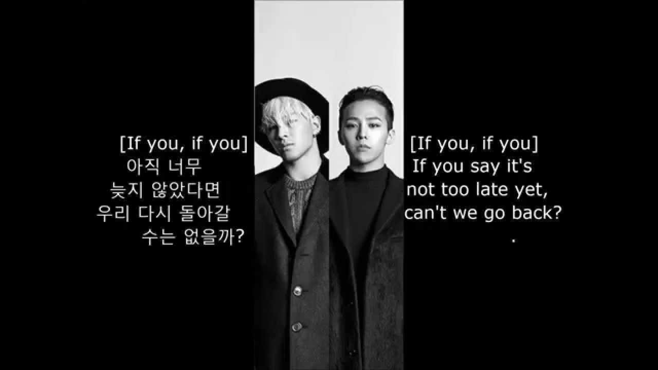 If you lyrics korean