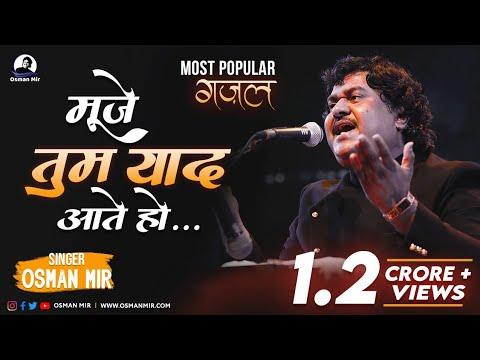 Mujhe Tum Yaad Aate Ho | Osman Mir | Ghazal