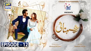 Shehnai Episode 12 Presented by Surf Excel | 6th May 2021 | ARY Digital Drama