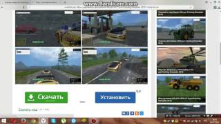 как скачать и устанавить моды ля игры  Farming Simulator 2015