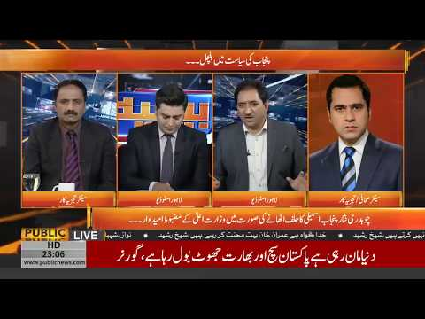 What would be PTI govt's next step after cabinet reshuffle, Zulfiqar Rahat's analysis