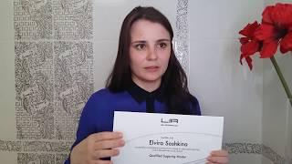 Отзыв Эльвиры об Авторском ИНТЕНСИВЕ Лии Рустемовой, обучение шугарингу СПБ