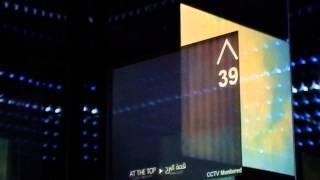 Elevador do Burj Khalifa @ Dubai, Emirados Árabes