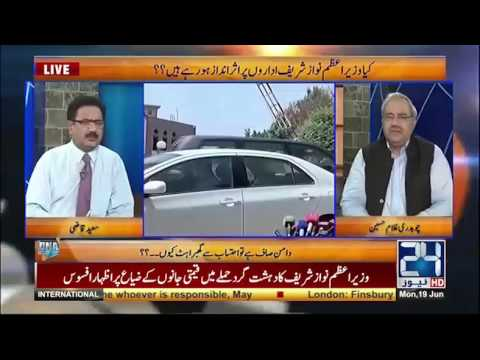 Why extension culture in department ? ask Ch Ghulam Hussain