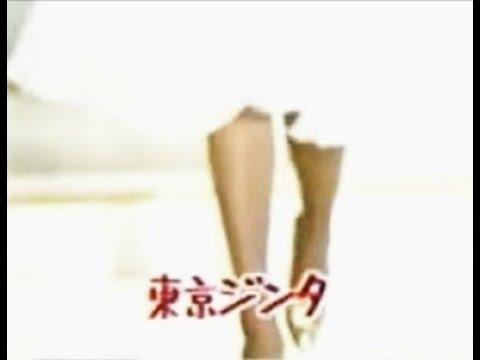 滝里美  東京ジンタ