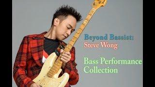 Beyond 黃家強(Steve Wong) - Bass Performance Collection
