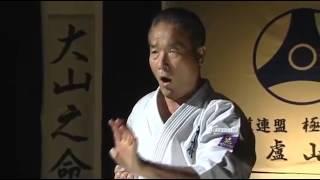 Karaté Uechi Ryu - Maître Royama Hatsuo - Kata Tensho - Budo Attitude.