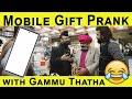 Mobile prank with gaamoo thatha  allama prankster  funny