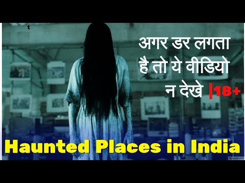 15 Most Haunted Places in India In Hindi - YouTube