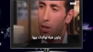 فيديو مؤثر لأبو تريكة بعد منعه من حضور جنازة والده المسنّ