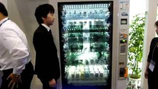 Vending Machine of the Future