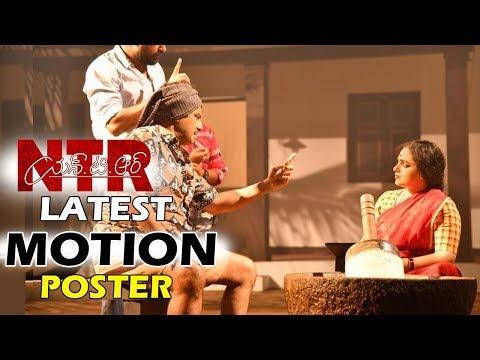 NTR Biopic latest Motion Poster | Balakrishna with Nithya Menen | #Balakrishna