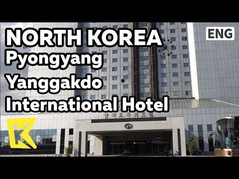 【K】North Korea Travel-Pyongyang[북한 여행-평양]양각도 국제호텔/Yanggakdo International Hotel/Traveling public