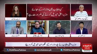 Live: Program Views Makers with Zaryab Arif, 19 July 2019 | HUM News