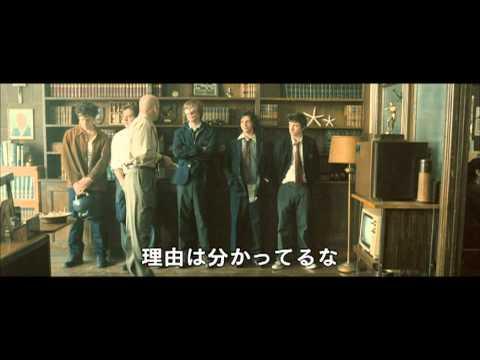 映画『処刑教室』予告編