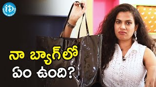 What's in my bag? - Singer Sravana Bhargavi | RJ Prateeka | Hemachandra | iDream Telugu Movies