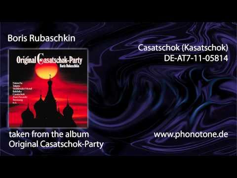 Boris Rubaschkin - Kasatschok