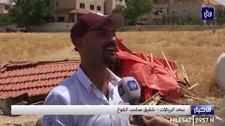 أمانة عمان تزيل كشكاً مخالفاً في منطقة عبدون  - (17-7-2019)