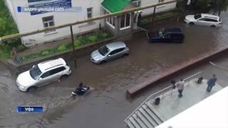 Ливневый дождь затопил уфимские улицы - мотоцикл