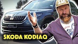 Skoda Kodiaq.  Новый кроссовер от Шкода.  Первый тест-драйв нового авто