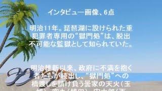 ユーチューブ視聴ツール無料プレゼント ⇒http://ak.iijankore.com/7/4 ☆...