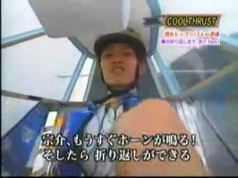 Мускулолеты в Японии